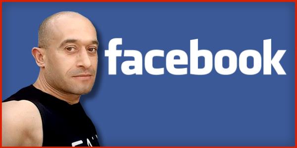 Facebook страница - Цветан Цветанов Пеца